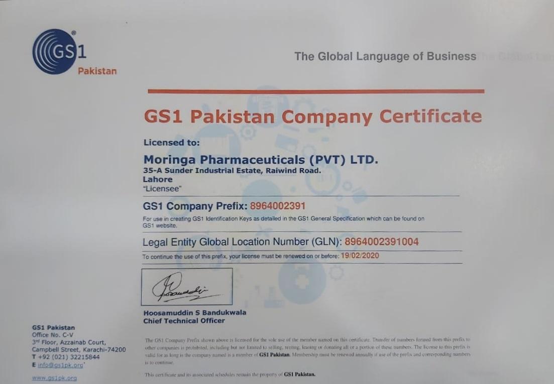GS1 Pakistan Company Certificate